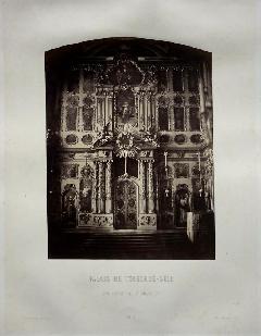 Pierre Ambroise Richebourg<br /> Tsarskoé pl 2 (1).JPG