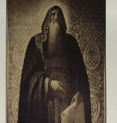 Pierre Ambroise Richebourg<br /> Saint Isaac pl 1 (1).JPG