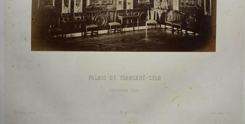 Richebourg 20 - Pierre Ambroise Richebourg Tsarskoé Sélo pl 6 (3)