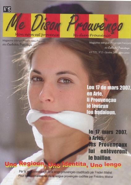 Vergelijking van culturele minderheden in Frankrijk - Pagina 2 12100708492814196110408855