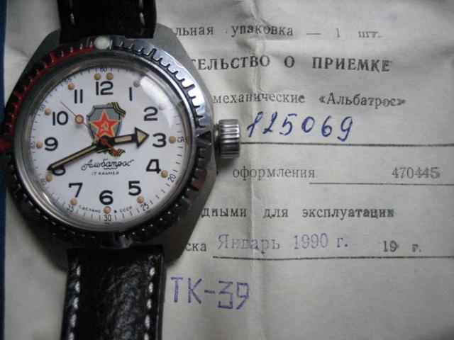 Vostok albatros : les origines 12101401422912775410432476