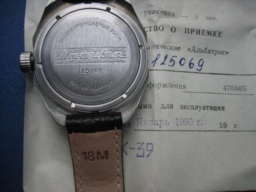 Vostok albatros : les origines 12101401430112775410432477