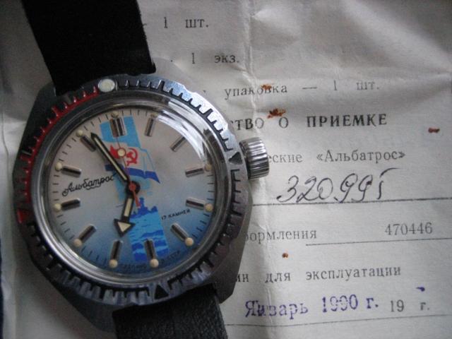 Vostok albatros : les origines 12101401451912775410432485