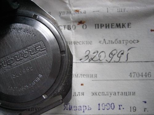 Vostok albatros : les origines 12101401470712775410432499